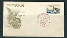 Japan 1959 Letter Writing Week on unaddressed Fdc