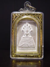 ANTIQUE CLAY THAI AMULET NAGA-PROTECTED BUDDHA TALISMAN w/ Case. Cira:1900's