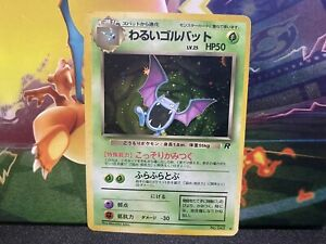 Pokemon Japanese Team Rocket Gang Dark Golbat 042 Holo Rare Vintage