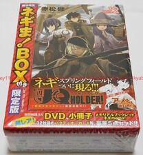 UQ HOLDER Vol.12 Limited Edition Manga Negima Magister Negi Magi Box Card Poster
