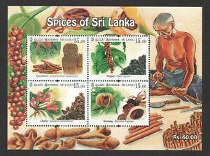 SRI LANKA 2019 SPICES (PEPPER, CLOVES, NUTMEG, CINNAMON) SOUVENIR SHEET 4 STAMPS