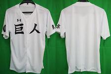 2018 Tokyo Yomiuri Giants High School Design Baseball Jersey Shirt Under Armour