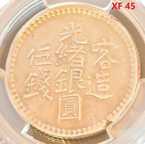 1904 (AH1322) CHINA Sinkiang 5 Mace Silver Coin PCGS L&M-724 Y-19A.1 XF 45