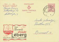 BELGIUM ANTWERPEN L 1 L SC 1965 (Postal Stationery 2 F, PUBLIBEL 2051)