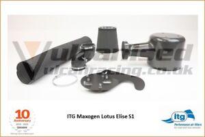 ITG Maxogen Lotus Elise S1 Carbon Fibre induction kit