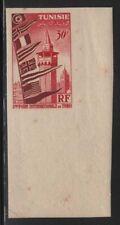 Tunisia 1953 Imperf Tunis International Fair set Sc# 231-35 mint