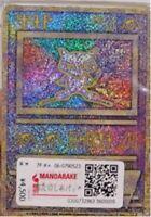 ×1 Japanese Pokemon Cards Mandarake Mystery Cube Pack All Holo  Free Shipping