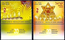 ISRAEL 2012 - JOINT ISSUE WITH INDIA - FESTIVAL OF LIGHTS - PAIR WITH TABS - MNH