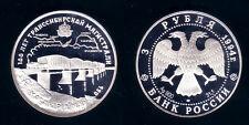 """Russland 3 Rubel 1994 """"Transsibirische Eisenbahn"""""""
