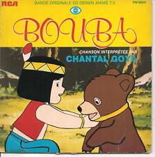 LIVRE DISQUE--BOUBA--DESSIN ANIME TV FR3--CHANTAL GOYA--1981