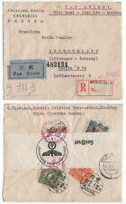 CHINA-1941 RARE WWII Censored Airmail Eurasia Cover-Hami/Alma-Ata/Moscow-Germany