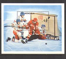 Mongolia 1984 ICE HOCKEY/Sport/Olympics/Gold Medal Winners 1v m/s (n15570)