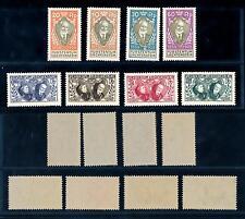 [56116] Liechtenstein 1928 Jubillee Coronation Mint - Perfect re-gummed