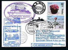 81622) LF LH Berlino-FFT (Belgrado) 28.10.95, card Aufl. DANZICA POLONIA Gdynia