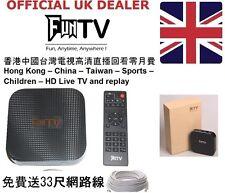 FUNTV  HK TVB 亞芬電視盒 TVPAD FUN TV Box 中港台電視機頂盒回看功能 HTV  英國保養 + Free 10meter cable
