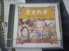 a941981 Liza Wang 汪明荃 Crown CD 清宮殘夢 Sealed TV Songs CD