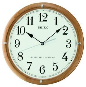 Seiko Radio Controlled Wall Clock QXR303Z £60.00 Our Price £53.95