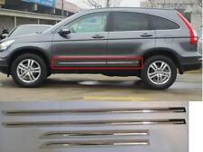 Stainless Car Door Body Molding Bottom Strips Cover Trim For Honda CRV 2007-2011