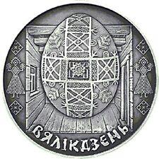 Belarus / Weißrussland - 1 Ruble Velikdzen