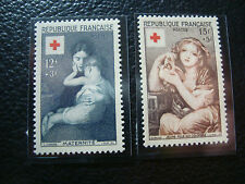 FRANCE - timbre yvert et tellier n° 1006 1007 n** (A23) stamp french