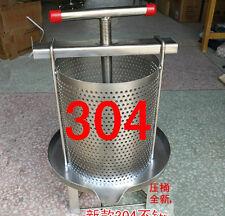304# Stainless Steel Household Manual Honey Press Wax Press Beekeeping Tool
