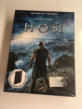 Noah - limited edition Russian blu-ray box w/ leather notepad / incl 3D version