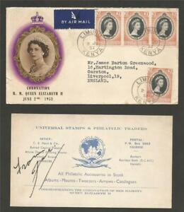 KUT KENYA QE2 1953 CORONATION FDC LIMURU MULTI STAMPED POSTAL HISTORY COVERS