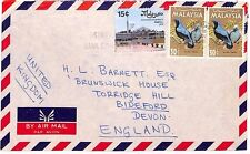 UU127 1975 Malaysia Commercial Airmail BIRDS North Devon Cover {samwells-covers}