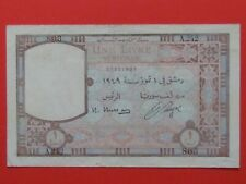 LEBANON ( 1949 RARE SCARCE ) ONE LIVRE SUPERB HIGH GRADE BANK NOTE,aUNC