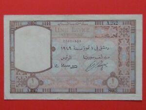 LEBANON ( 1949 RARE SCARCE ) ONE LIVRE SUPERB HIGH GRADE BANK NOTE,aUNC