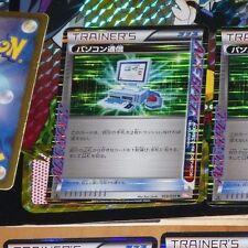 POKEMON JAPANESE RARE CARD HOLO CARTE 058/059 COMPUTER BW9 1ED JAPAN **