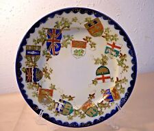 """Antique Hand Painted 8"""" Porcelain Plate Canada Provincial Coats of Arms"""