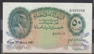 EGYPT 50 PT PIASTRES 1947 P-21 SIG/ ROTHH AU/UNC SERIES 34