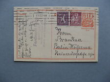 GERMANY INFLATION, uprated prestamped PC (card) 17-08-1922, total 1,50