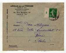 A4516) FRANCE Cover franking with 5c margin and number