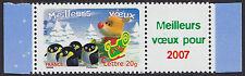 """2006 FRANCE N° 3986Aa** PERSONNALISE avec vignette """"meilleurs voeux 2007"""""""