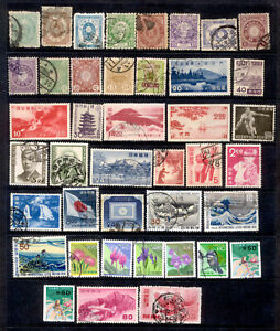 JAPAN 45 Stamps 1877 to 1994 Used