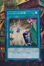 Yugioh Harpies' Hunting Ground Japanese Uncensored DP21-JP009 mint condition