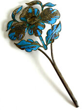 Extra Large Qing Dynasty Kingfisher feather Hair Pin Tian-tsui 點翠 Chinese 19th點翠