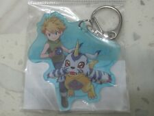 Yamato Matt Gabumon Crest of Friendship Keychain Keyring (Digimon Adventure tri)