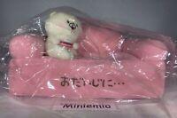Tomodachi Hakuma Sofa Tissue Box Cover, Tissue Box, Pink