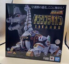 Brand New Titanus Mighty Morphin Power Rangers Soul of Chogokin GX-85