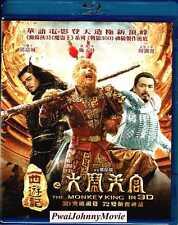Donnie Yen 'the Monkey King' (3D Blu-ray) Chow Yun Fat English Subtitle (2014)