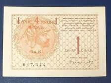 Yugoslavia - 4 Kronen on 1 Dinar 1919. P15, XF-aUNC