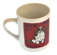 Pom Zhu- 1st Class Mug - Magpie Mug by Charlotte Farmer - Pomeranian & Shih Tzu