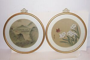 Vintage Mid Century Chinese Paintings Signed Pair Butterfly Floral Village Round