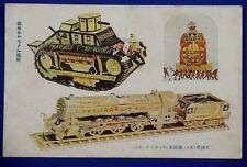 Vintage Japanese Postcard Morinaga Caramel Art Tank Locomotive candy Advertising
