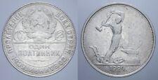 50 KOPEKI 1924 RUSSIA