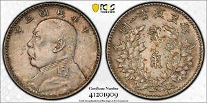 1914 China Silver 20 Cent Coin Yuan Shih Kai PCGS Y-327 LM-65 AU