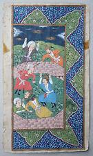Indo-Persische Malerei Kampfszene im Garten 2. Hälfte 19. Jahrhundert Gouache